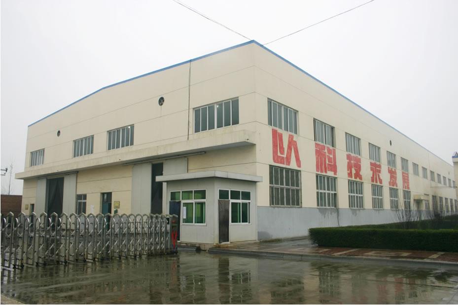 广东川洋金属材料有限公司