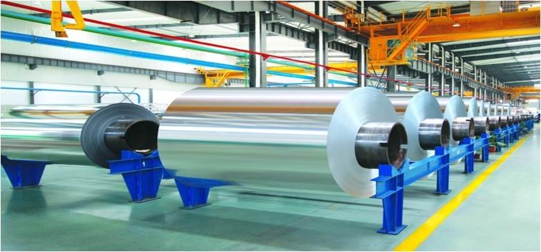 杭州五星铝业有限公司