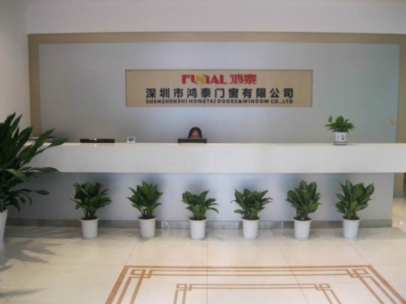 深圳市鸿泰门窗有限公司