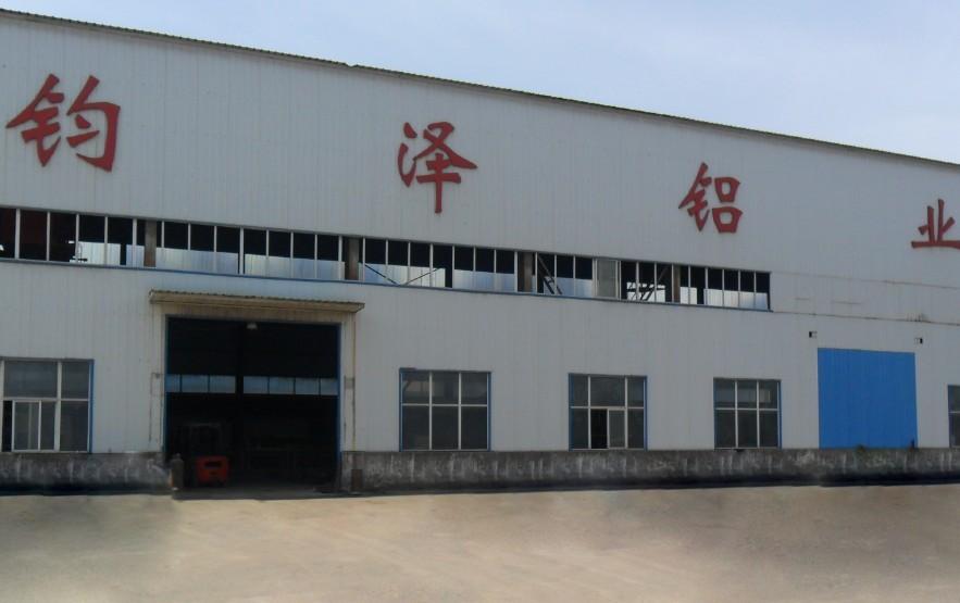 洛阳市钧泽铝业有限公司
