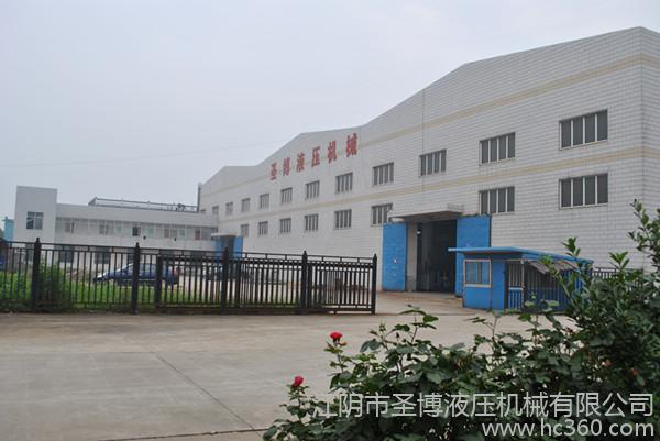 江阴市圣博液压机械公司