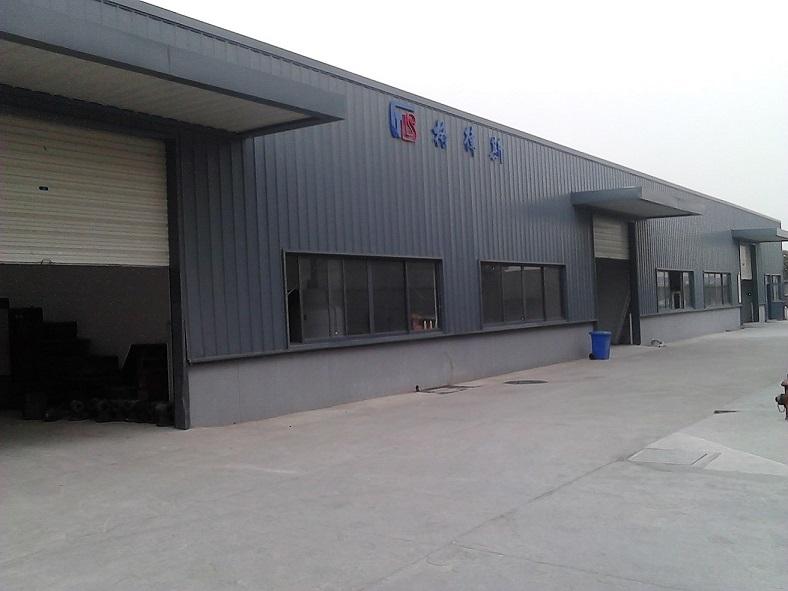 昆山格律斯机械制造有限公司