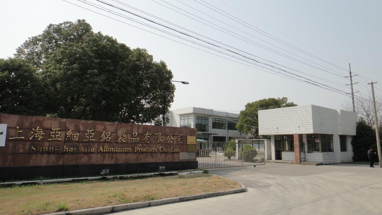上海亚细亚铝制品有限公司