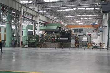 徐州中财铝业有限公司