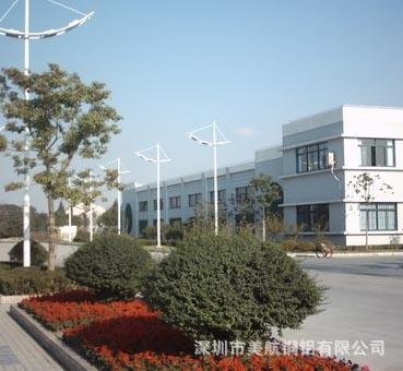 深圳市美航铜铝有限公司