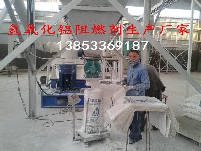 淄博恳特经贸有限公司