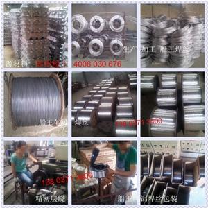 郑州市船王焊材有限公司