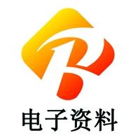 广州市瑞榈建材有限公司