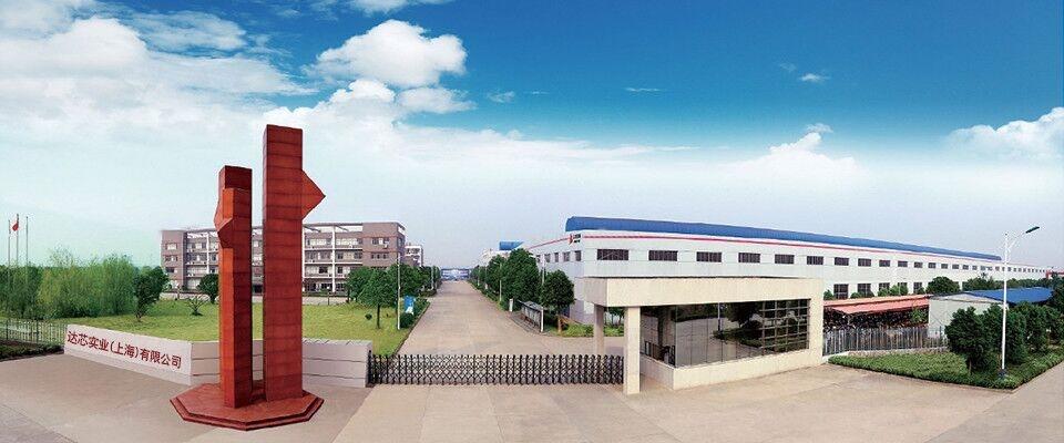 达芯实业(上海)有限公司