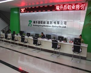 瑞升昌(北京)国际贸易有限公司