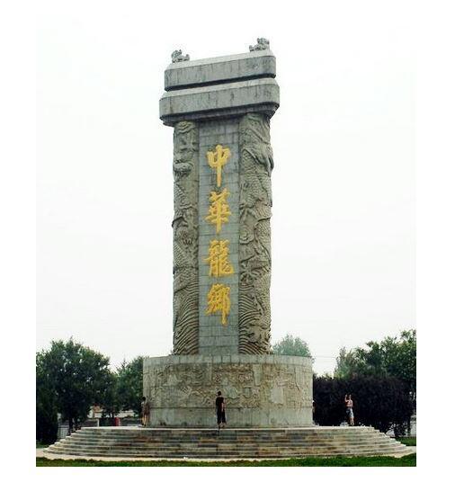 郑州市敦尔德化工商贸有限公司