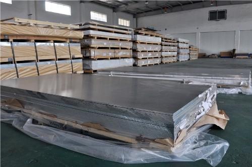 济南众岳铝业有限公司