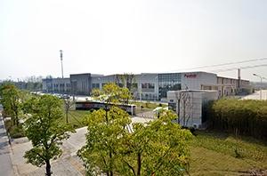 派罗特克(深圳)高温材料有限公司