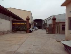 深圳市众利恒进喷砂设备有限公司