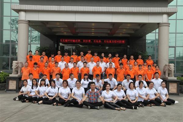 广东凯迪龙工业毡科技有限公司