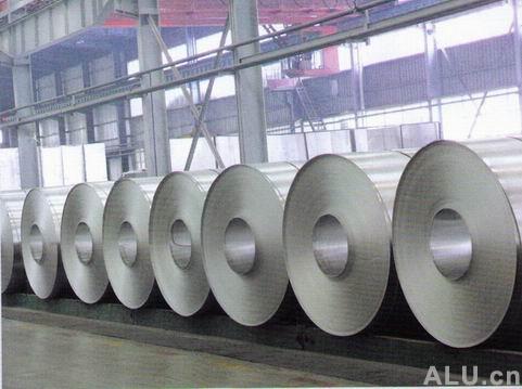 济南龙山铝业有限公司