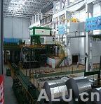 济南正成铝业有限公司