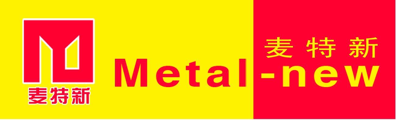 福州麦特新高温材料有限公司