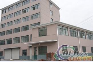 杭州富阳富春江特种耐火材料厂