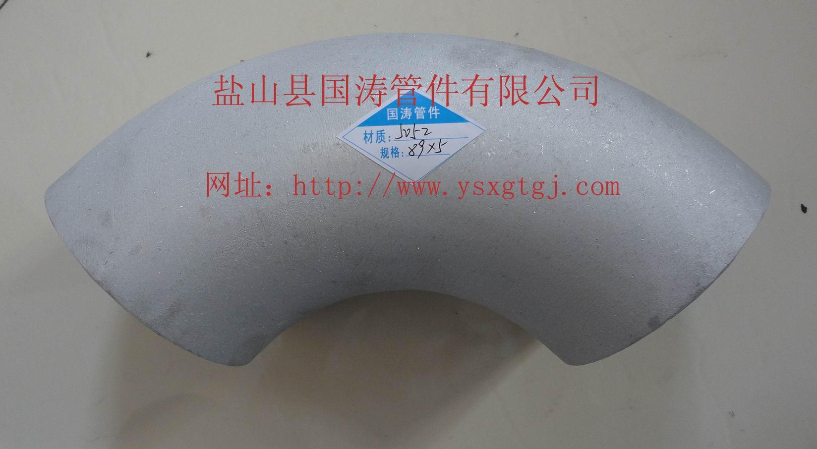 盐山县国涛管件有限公司
