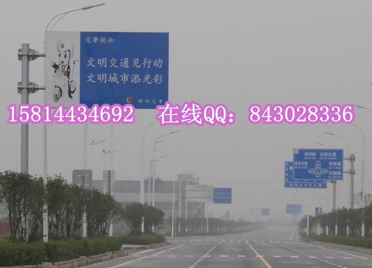 道路标志牌国标尺寸
