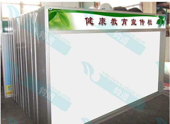 铝型材  钧道公司主要经营生产:铝合金边框条型材,户外/室内宣传栏