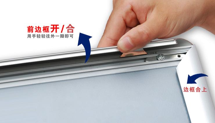 我司铝合金画框的产品命名基本是以边框的型材宽度来