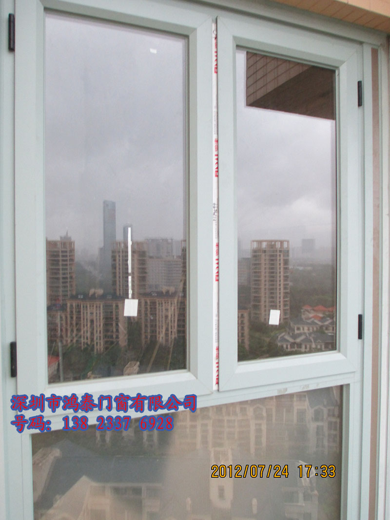 木纹门窗 装修图片