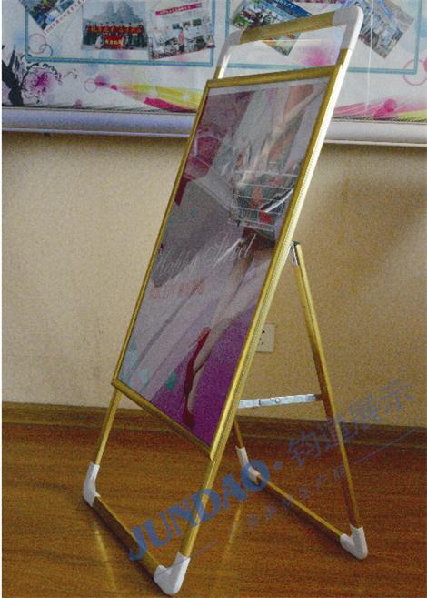 支架|铝合金a型双面海报架|落地海报架|铝合金单面
