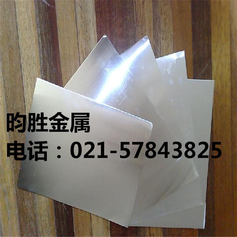 【进口5005镜面铝板5005花纹铝板】