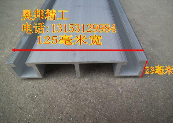 木工广告雕刻机铝型材台面价格