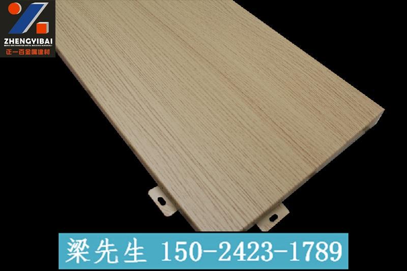 木纹贴图板厂家