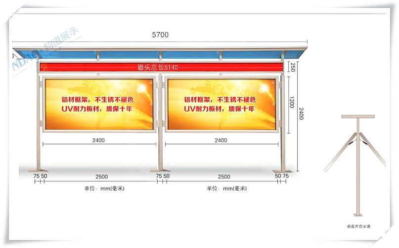 铝合金双面连体开启式宣传栏-铝型材-中国铝业网