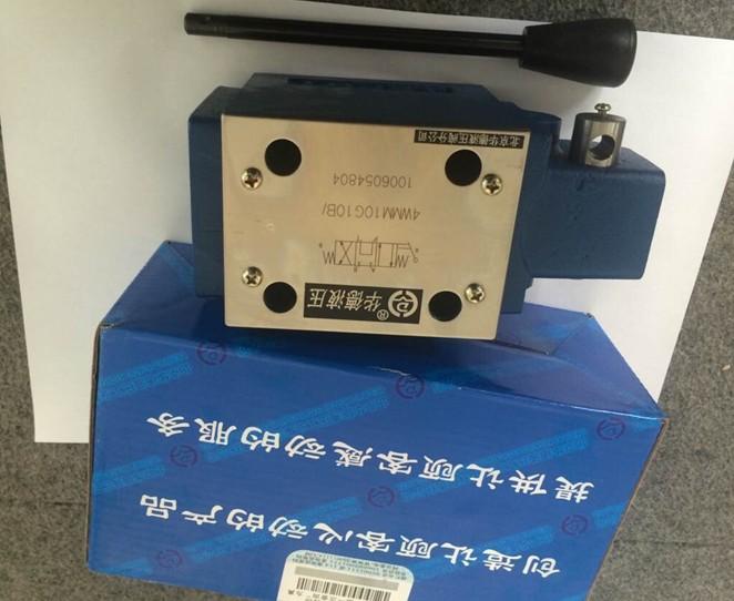 华德液压电磁阀4we6液压阀
