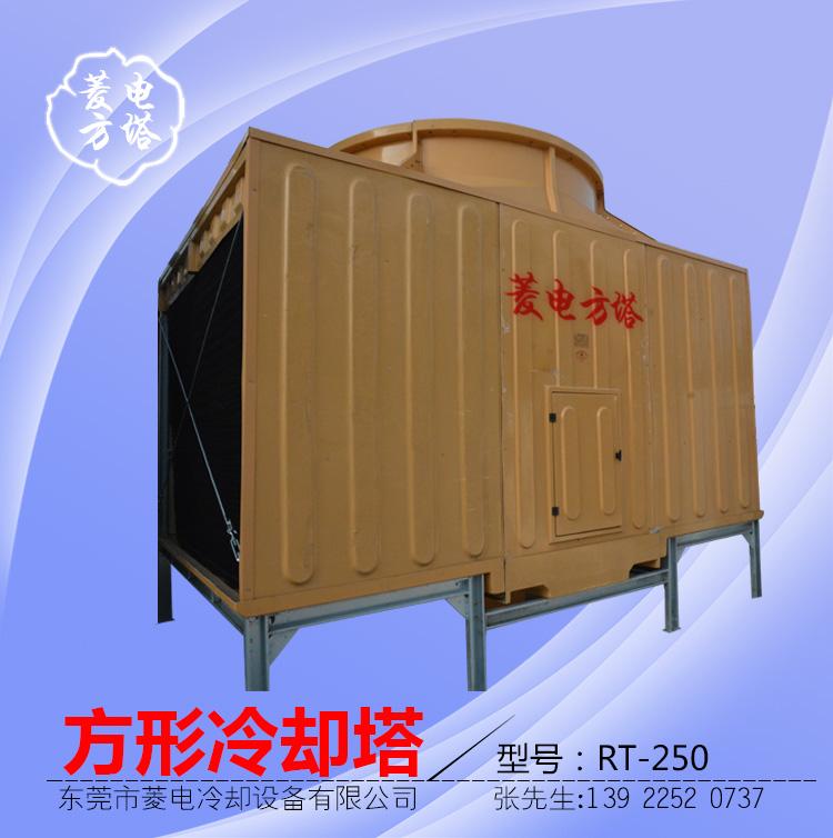200吨冷却塔水轮机节能改造200吨水电混合动力冷却塔