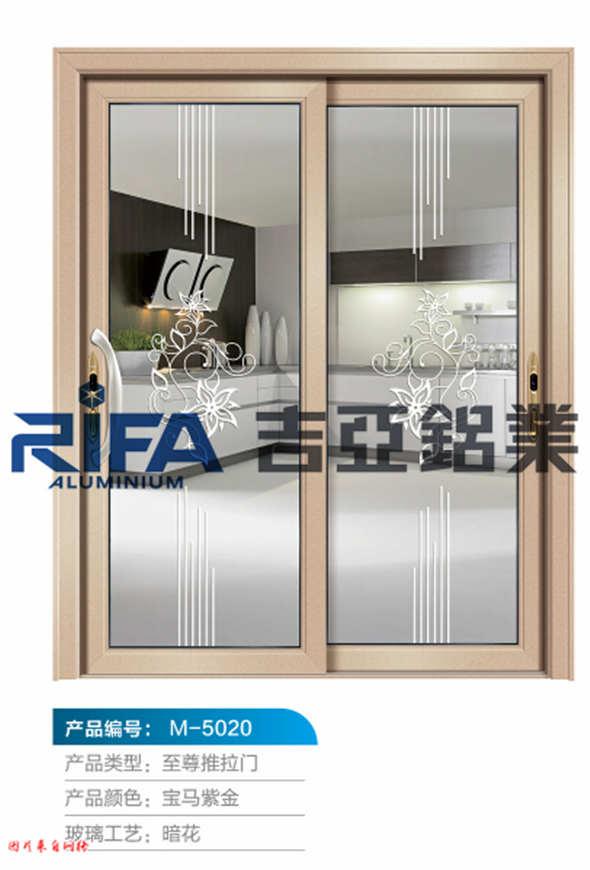 宝马紫金铝合金门窗材料-铝型材-中国铝业网