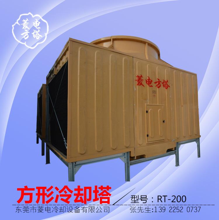 """""""飞扬菱电""""闭式冷却塔是东莞市菱电冷却设备有限公司主导研发产品之一,产品以节能环保为设计理念,引领冷却塔行业进入新型节能产品时代。其中节能产品以""""飞扬菱电""""水轮机闭式冷却塔与""""飞扬菱电""""水电混合动力闭式冷却塔为代表。而无风机式闭式冷却塔已经处于测试阶段,预计2至3年内可面向客户采购,实现终极节能目标。标准型闭式冷却塔产品仍延续传统式马达驱动。 东莞市菱电冷却设备有限公司节能产品荣获国家节能减排办公室推荐产品,中国质量AAA 级企业认证"""