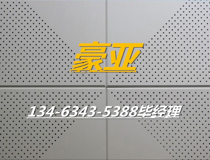 铝天花板出厂价格铝扣板型号基本信息