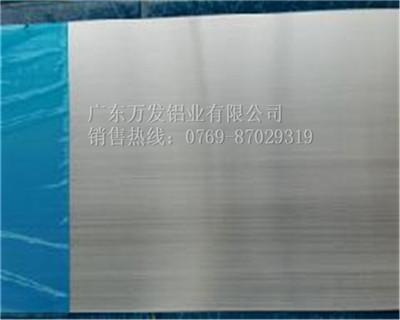 6106拉丝铝板供货商