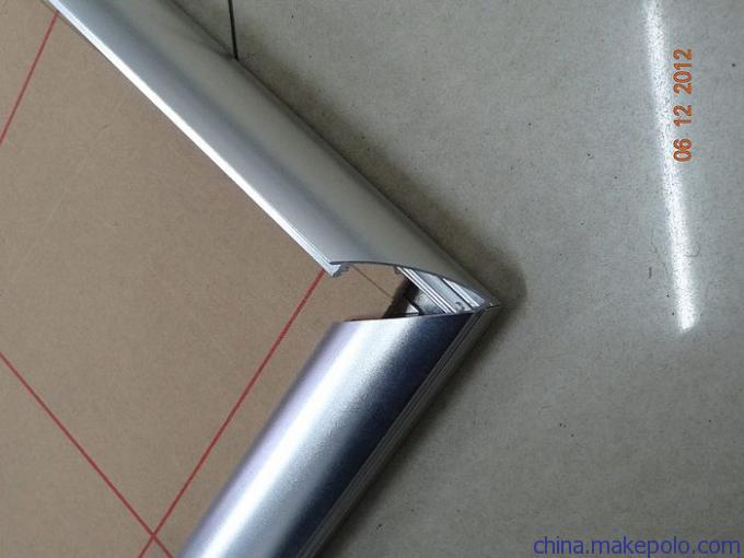 订制铝合金亮银边框