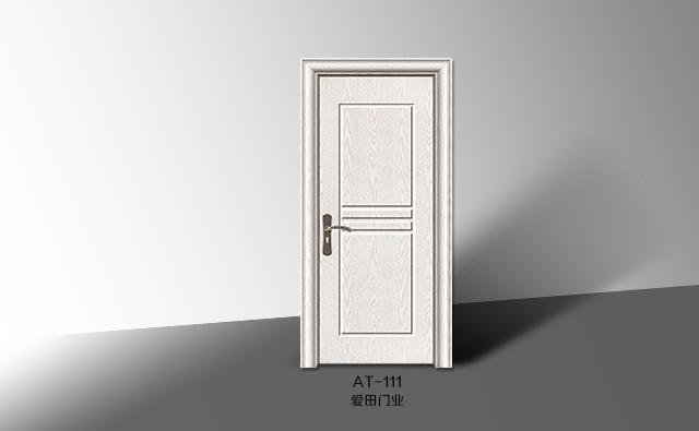 全铝门的特点: 1、极佳的装饰效果。全铝门(铝合金室内门、全铝房门)可以做成各种颜色和造型,且表面光泽,全铝门又可做成大尺寸分格,极具现代感和美观大方,能为建筑物增光添彩。 2、优秀的使用性能。全铝门(铝合金室内门、全铝房门)具有很高的抗风压、空气渗透、雨水渗漏性能(可达国标1级或更高),采用断热型材及双层铝门板,尚有良好的节能效果和不结霜、不结露,可满足任何高档和高层建筑的需要,是国内外公认的中、高档门产品。 3、重量轻。铝型材密度是钢的1/3,但强度比钢高,每平方米窗用铝型材为5KG左右,钢材要10