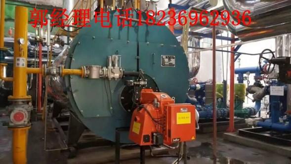 1吨燃油锅炉,一吨烧油锅炉价格