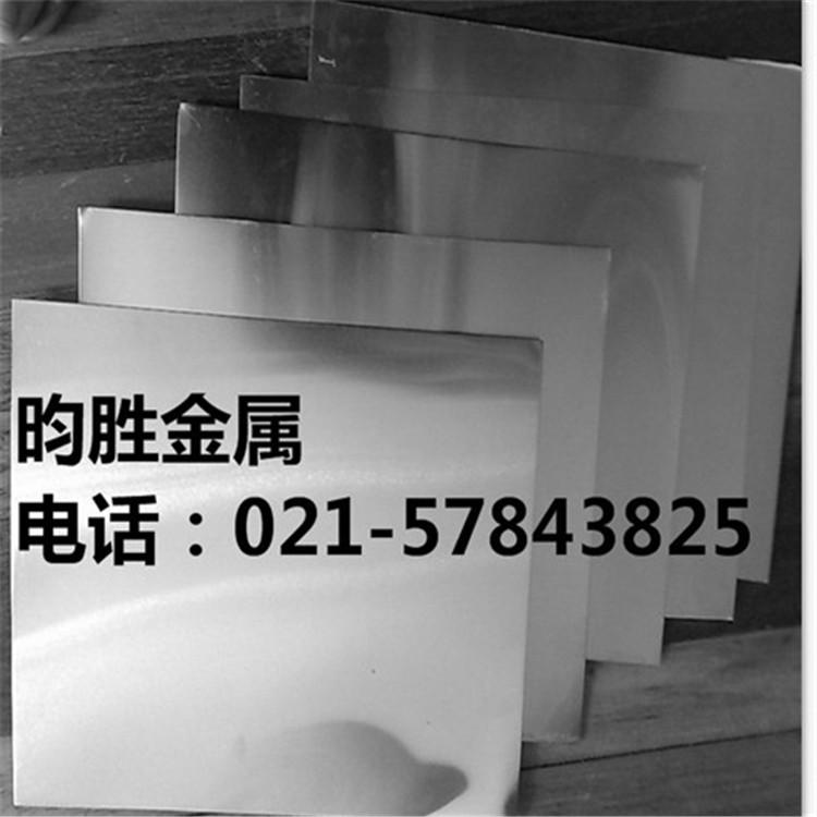 铝合金7075温度多少℃工作
