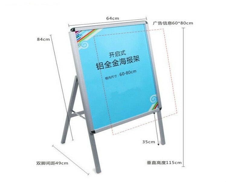 (1)安装:展示栏分两种,一种是立地式的,一种是挂墙式的。立地式的安装方式根据安装位置的不同分为打眼固定法和直接下埋法。挂墙式就是直接打眼用膨胀螺丝固定在墙面上。 (2)报价:这类小展示栏根据尺寸图具体报价。