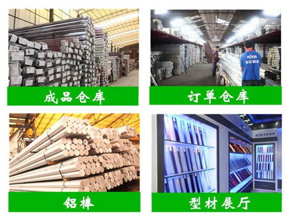 装卸公司职位结构图