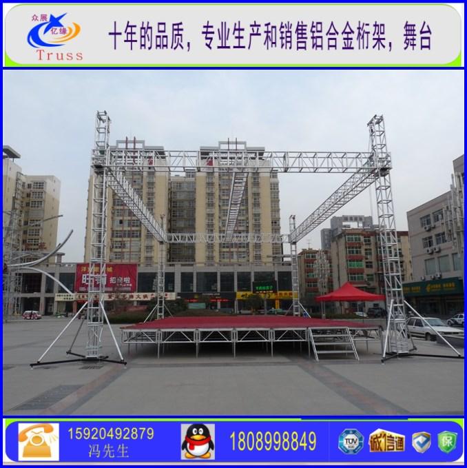 舞台灯光架-铝合金支架-中国铝业网