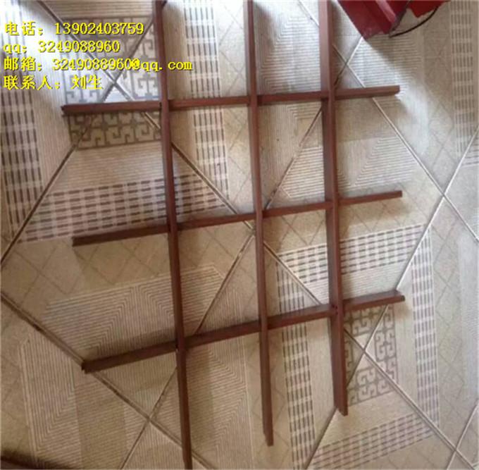 木纹铝格栅 (1).jpg