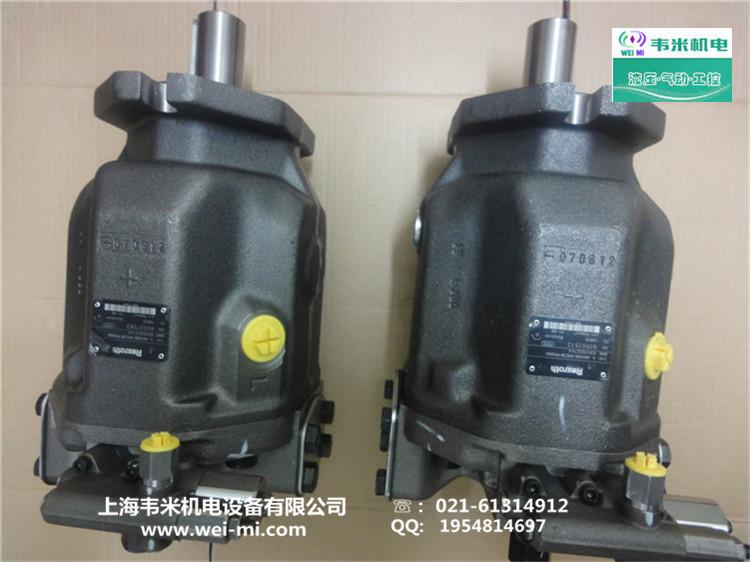 2个力士乐柱塞泵.jpg