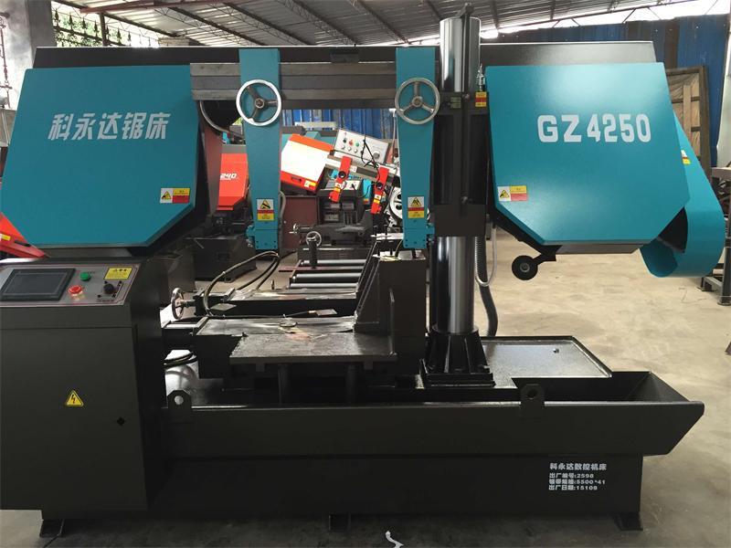 数控全自动带锯床gz4250