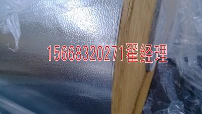 184_conew1.jpg
